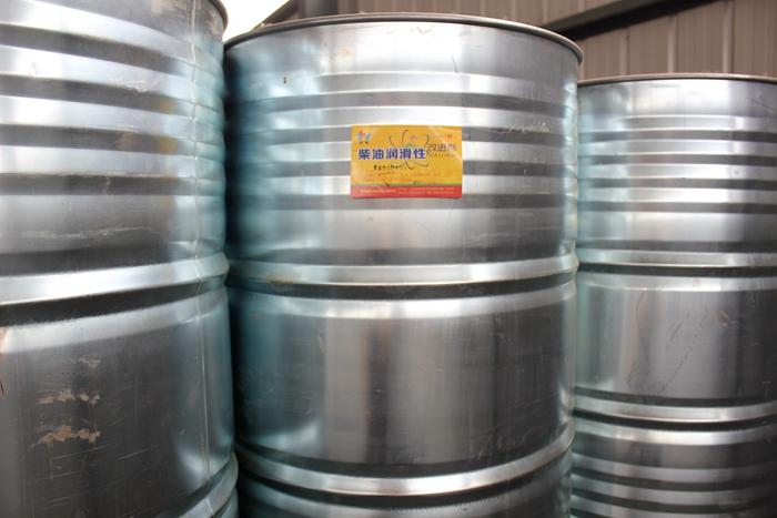 柴油润滑性改进剂